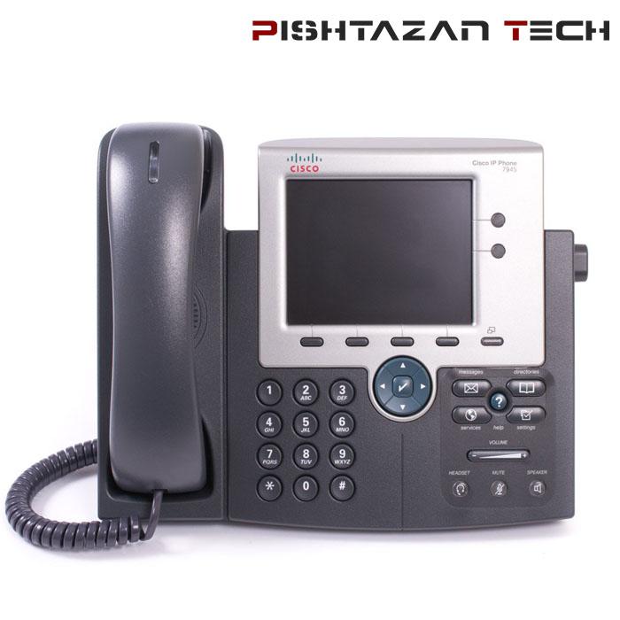 آی پی فون سیسکو 7945