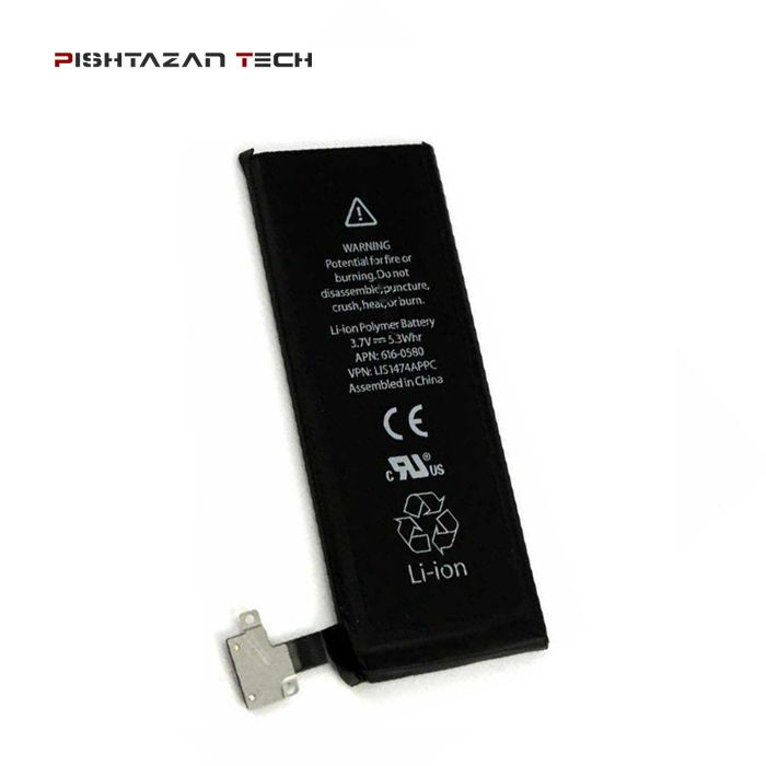 باتری اورجینال آیفون 4S