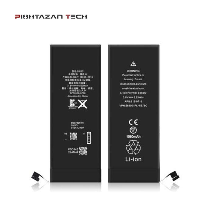 باتری اورجینال آیفون 5S